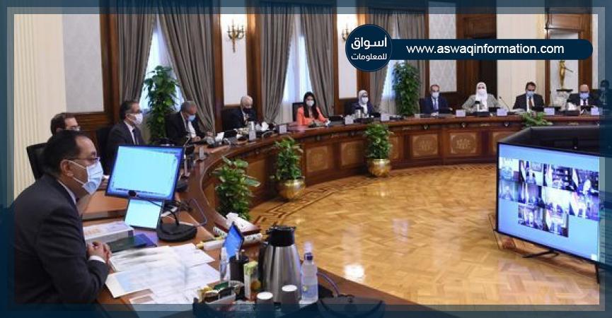 جانب من اجتماع مجلس الوزراء رقم 164