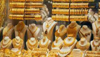 جنيهان انخفاضًا في أسعار الذهب بالسوق المحلي اليوم الأربعاء 27 أكتوبر