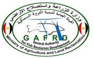 الهيئة العامة لتنمية الثروة السمكية تعلن عن مزايدات عامة لبيع إنتاج مزارع الأسماك