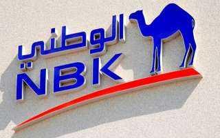 844 مليون دولار أرباح صافية لبنك الكويت الوطني في 9 أشهر