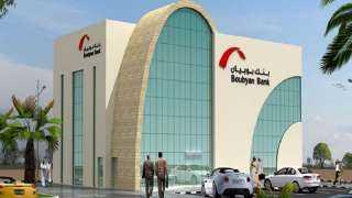 ارتفاع أرباح بنك بوبيان الكويتي بـ 71% في الربع الثالث 2021