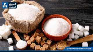 السكر الأبيض يرتفع بمقدار 4.80 دولار للطن ببورصة لندن اليوم الإثنين
