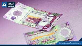 أسعار العملات العربية أمام الجنيه في بنكي مصر والأهلي