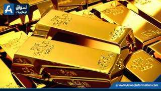 تراجع المعدن الأصفر إلى 1787 دولار قبل اجتماع المركزي الأوروبي
